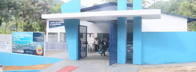 Centro de Atendimento à Comunidade