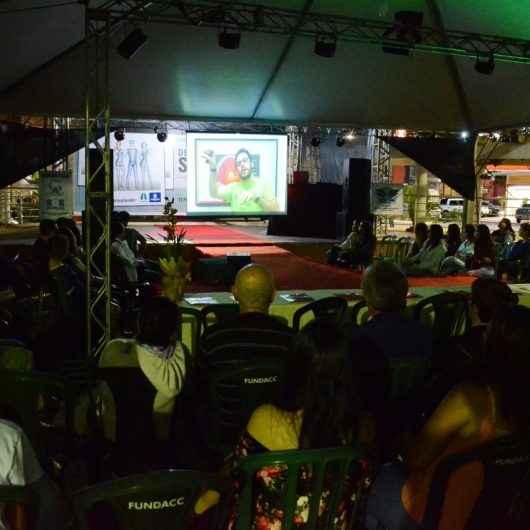 Ciapi tem sessão gratuita de cinema nesta quarta-feira (19/06)