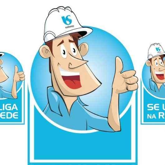 Se Liga na Rede beneficiará centenas de famílias em Caraguatatuba
