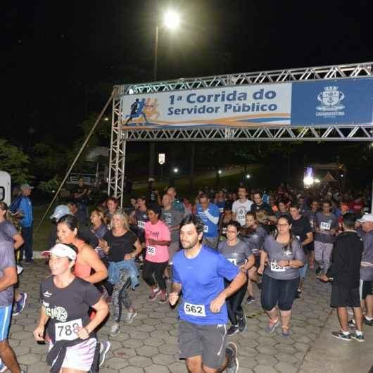 Corrida do Servidor da Prefeitura de Caraguatatuba deve reunir mais de 400 funcionários