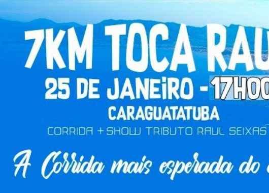 """Praça de Eventos do Porto Novo recebe a edição dos """"7 km Toca Raul"""""""