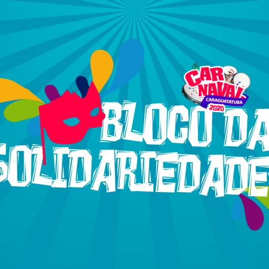 Caraguá Folia 2020 começa na quinta-feira (20/02) com o Bloco da Solidariedade