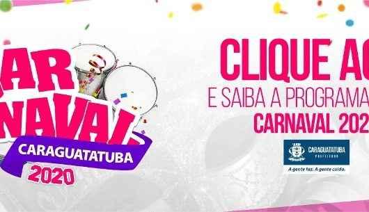 Clique aqui e saiba a programação do carnaval 2020