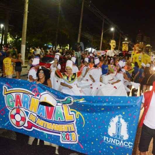 Carnaval de Antigamente começa dia 21 de fevereiro com desfile do Corso e Bonecões
