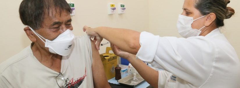 Covid-19: Caraguatatuba inicia vacinação para idosos de 72 a 74 anos a partir de segunda (22/03)